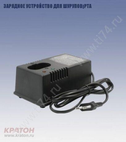 принципиальная схема зарядного устройства